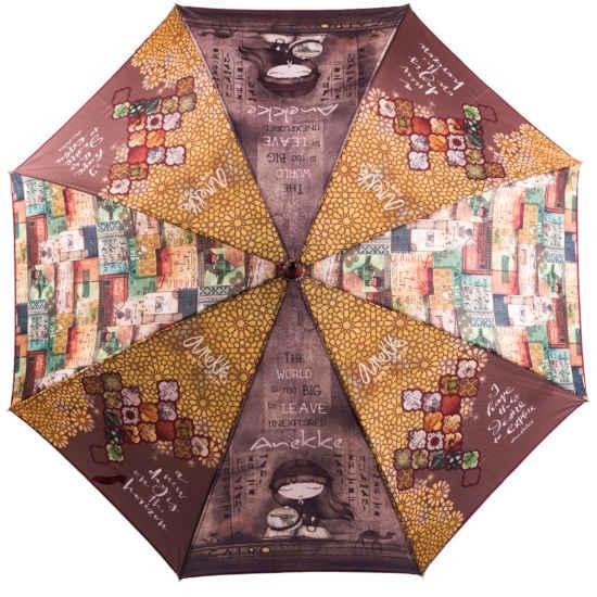 Paraguas Anekke Egipto Plegable Apertura Automática