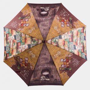Paraguas Anekke Egipto Largo Automático